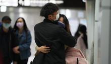 農曆春節將收假 車站擁抱道別(2) (圖)