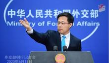 展開反制!中國外交部:對美駐中、港總領事館等人員 採取對等限制
