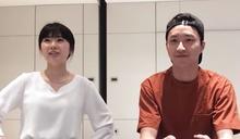 為了公益!福原愛、江宏傑組台日「夢幻搭擋」