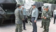 陸軍視導金防部後勤整備 強化前支能量