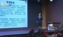 吳敦義狂宣傳 蔡正元爆:馬英九要選主席