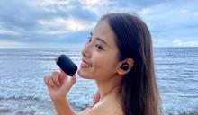 評測|深度主動降噪體驗!Panasonic RZ-S500W 採雙重混合式降噪,高音、人聲好好聽