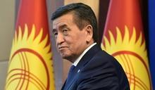 吉爾吉斯總統請辭 新總理掌權
