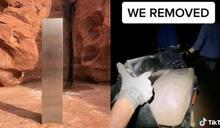 神秘謎團解開!猶他州「金屬巨碑」消失 一群人摸黑扛走影片曝