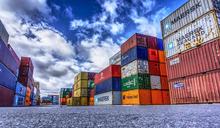 荷蘭Portbase也加入區塊鏈平台TradeLens!來看近期區塊鏈在供應鏈的應用