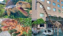 全台首創「真實版侏羅紀」溫泉飯店!霸王龍、暴龍占領森林「有叫聲」,還有粉紅色恐龍可拍