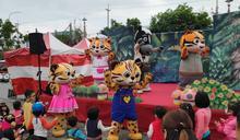 台中城市吉祥物石虎家族暑假見面會