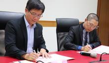 勞動部雲嘉南分署太陽光電乙級技術士檢定班 考取率7成