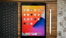 2020 年款 iPad 主站動手玩:更強的入門級平板