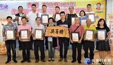 全國龍眼蜂蜜評鑑彰化摘下最高榮譽特等獎 王惠美表揚得獎農友