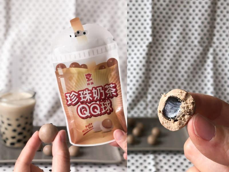 滋露 珍珠奶茶QQ球