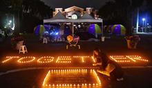 溫暖校園中的彼此 台大學生會發起燭光晚會 (圖)