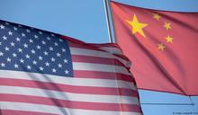 美批中國「人質外交」 北京反控「新麥卡錫主義」