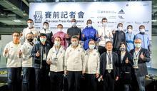 台北馬》疫情下20日「勇感呼吸」 8國12名海外精英選手隔離後參賽