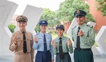 【三軍士官新生聯合開學典禮】充實本職學能 邁向專業軍人