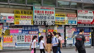 林鄭:施政報告篇幅與往年接近  不會再有疫情支援措施