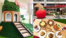 【新開店】200坪Kitty樂園開啦!Hello Kitty蘋果村親子餐廳,6大玩樂區+餐點全公開