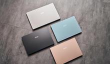 MSI 揭露 11 代 Core i 處理器系列產品