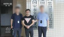 央視:香港發生反修例風波後 有台獨分子趁機亂港謀獨