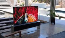 電視佔空間? LG推出全球首款「可捲電視」 65吋售價逾250萬