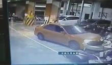 不滿被分手 莽男衝撞前女友家汽機車波及鄰居