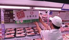 拒萊豬!北市檢出含瘦肉精最高罰10萬 條例送二讀