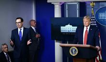 美國財長努欽稱民主黨人無興趣磋商疫情援助計劃