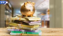 急需大額貸款週轉?多款貸款申請手續簡易,免手續費!