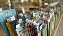 防疫不忘閱讀 中市圖兩日預約借書近3萬本