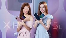 採用旗艦處理器與5G!Sony Mobile Xperia 5 II 將開賣主打完美人像拍照