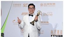 金鐘55/跑龍套演戲15年 馬力歐奪「戲劇節目男配角獎」