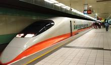 高鐵明年起調整訂位時程 預售明年起提前至29天