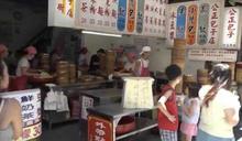 報復性旅遊!觀光客把備料吃光光 花蓮兩間名店同日公休