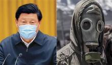 要開戰?中共要沿海居民準備防毒面具