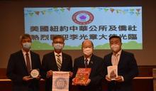 新任經文處長李光章首訪社區 強調精益求精為民服務