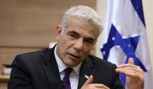 在野黨領袖披露:尼坦雅胡無意與巴勒斯坦謀和