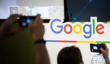 川普出招救選情? 美司法部聯合11州控Google壟斷市場