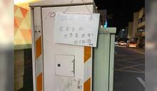 路邊手寫「尋人啟事」 溫馨內容惹大批網友鼻酸