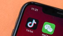 【Yahoo論壇/陳建甫】45天下架「TikTok」(抖音)?