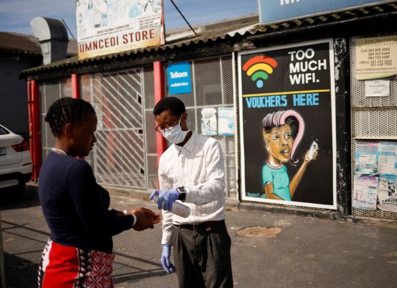 South African billionaire Motsepe donates $57 mln to fight coronavirus