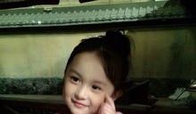 小羋月長大了!11歲高顏值激似潤娥