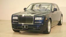 2017 Rolls-Royce Phantom Series Ⅱ