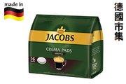 德國Jacobs 香濃咖啡 咖啡粉囊包Pod (16片裝) 105g