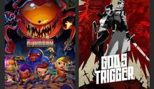 【限時免費】Epic 放送《Enter the Gungeon》、《God's Trigger》兩款遊戲