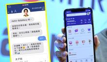 MTR Mobile 查詢「831」AI配出太子站 港鐵:會適時跟進異常結果