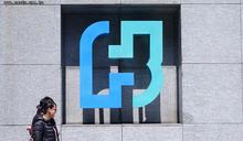 富邦騰訊合資微民保代 微信QQ平台賣保單
