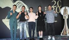 噬罪者劇組出席金鐘感恩入圍茶會 (圖)
