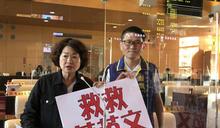 議員要求台中市府重視雙語教育 (圖)