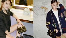 時尚感初長成!周秀娜推薦入門級名牌手袋
