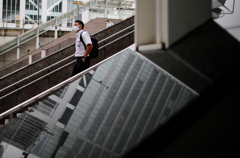Tokyo declares coronavirus red alert as situation 'rather severe'